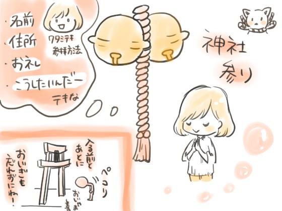 f:id:aikimama:20180403084655j:plain