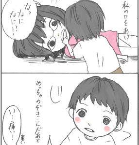 【絵日記2】キスの嵐(長男:1歳9ヶ月)