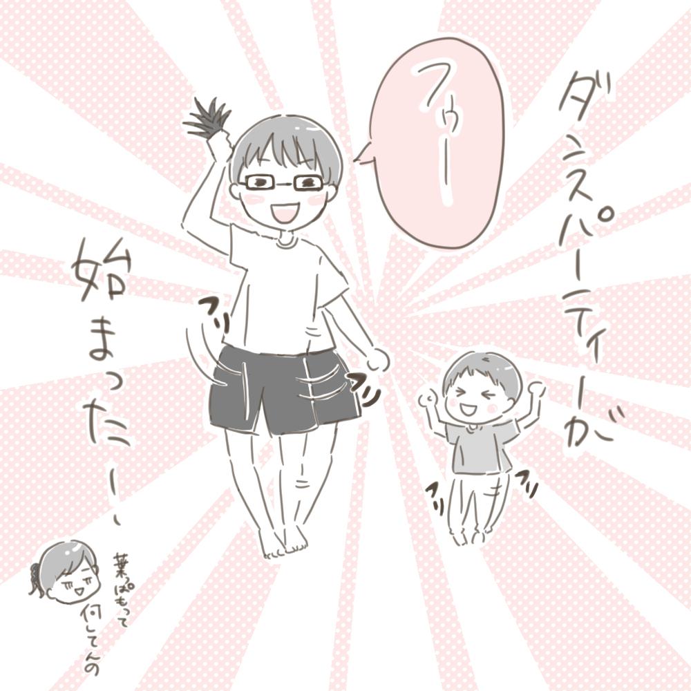 f:id:aikimama:20180528114439j:plain