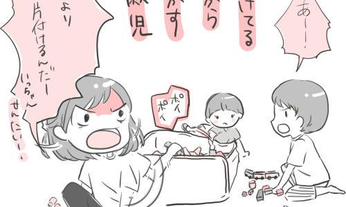 【絵日記55】やつより早く!早く動くんだ!!!!(1歳/修正11ヶ月)