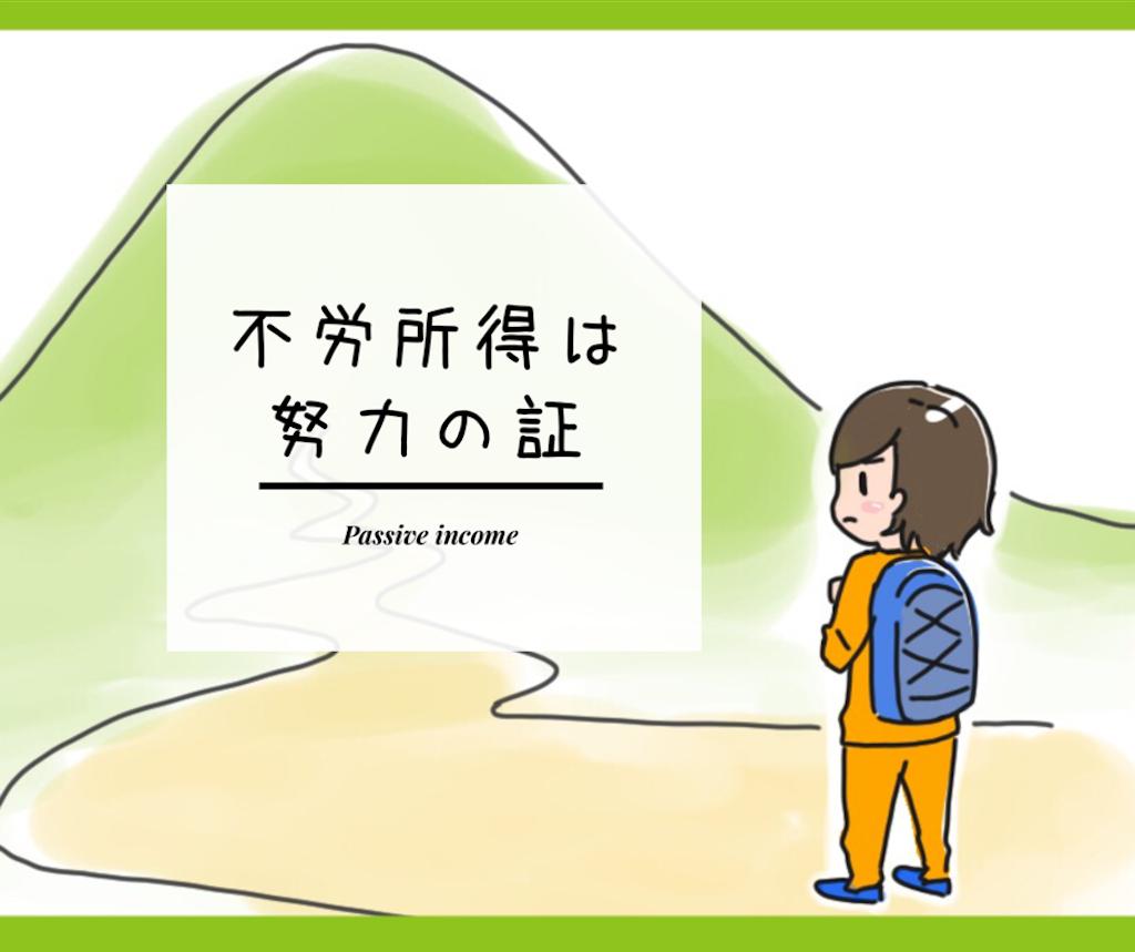 f:id:aikimama:20180612121016p:image