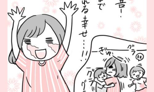 【絵日記57】朝まで余震なく寝れたー!
