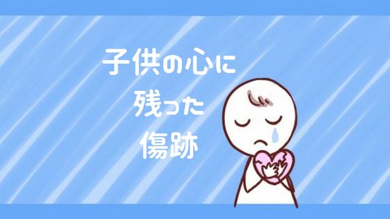 f:id:aikimama:20180625064219p:plain