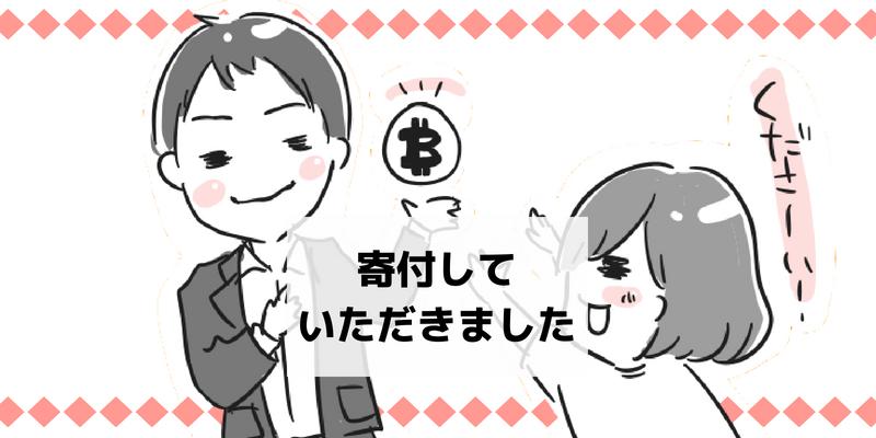 f:id:aikimama:20180629115319p:plain