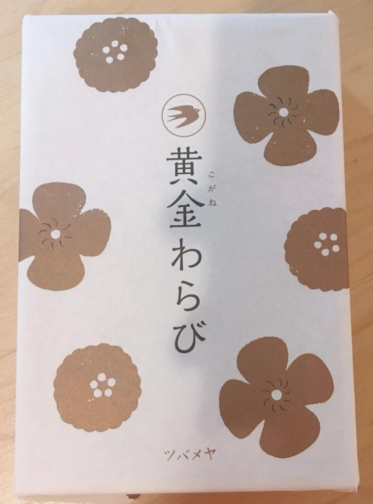 f:id:aikimama:20180727071327j:plain