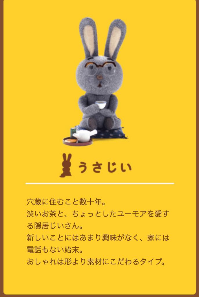 f:id:aikimama:20180902071725p:plain