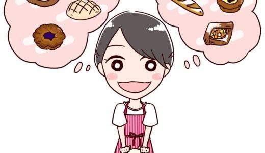 【活動・制作の実績】パン教室を開いているかたの似顔絵イラストを制作