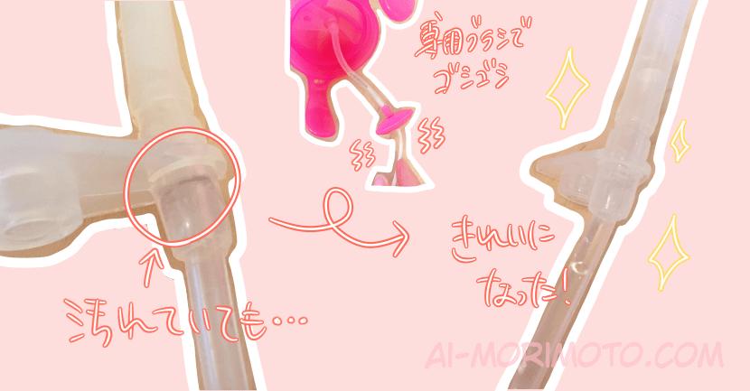 f:id:aikimama:20180913162546p:plain