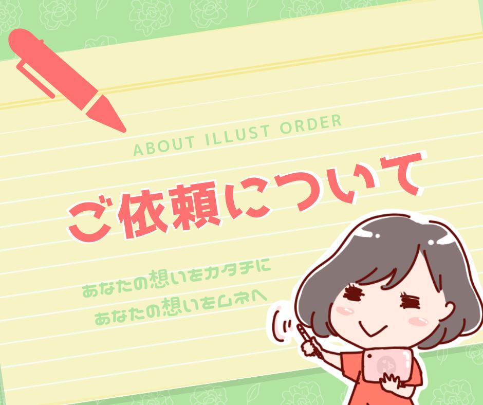 f:id:aikimama:20180915082401p:plain