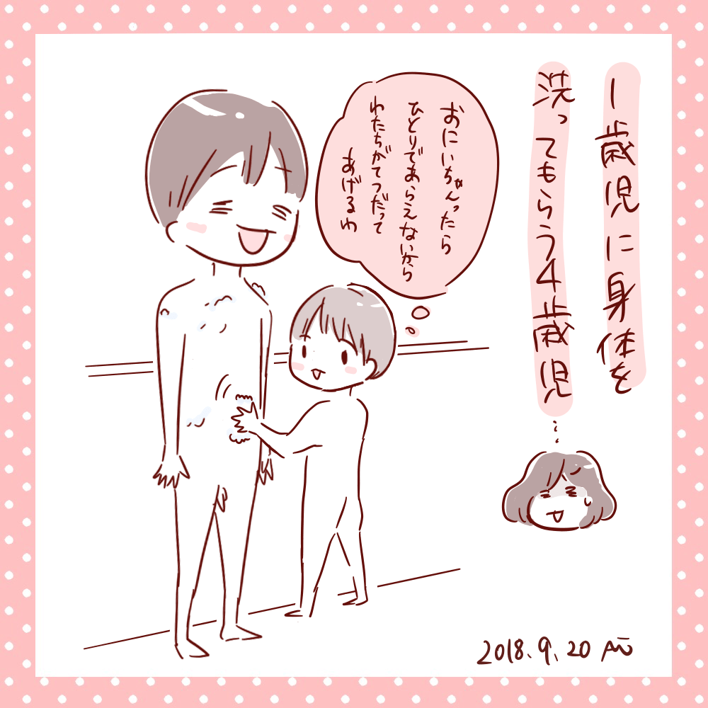 f:id:aikimama:20180923062306p:plain