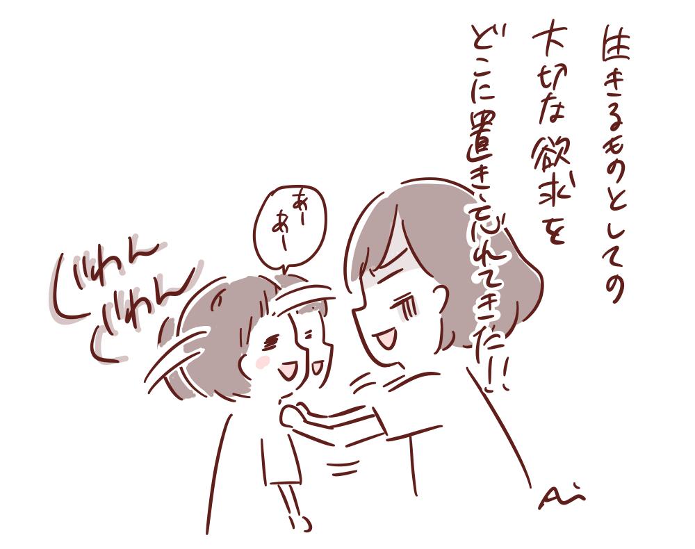 f:id:aikimama:20180924055447p:plain