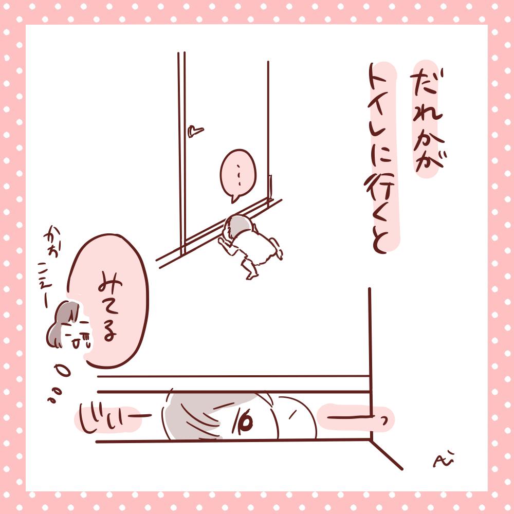 f:id:aikimama:20181001060435p:plain