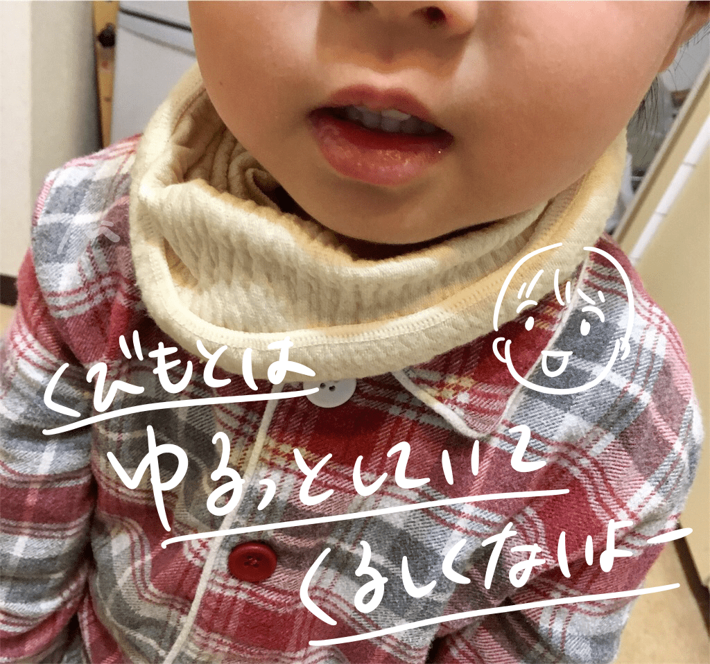 f:id:aikimama:20181003114610p:plain