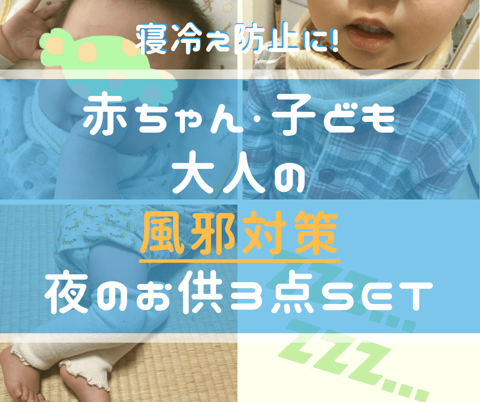 f:id:aikimama:20181004044008p:plain