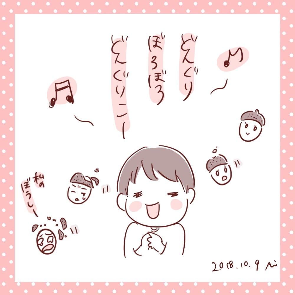 f:id:aikimama:20181015224400j:plain