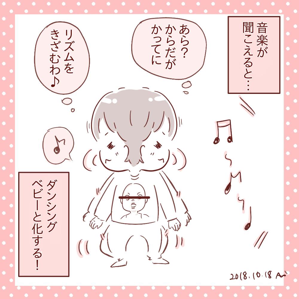 f:id:aikimama:20181023051019p:plain