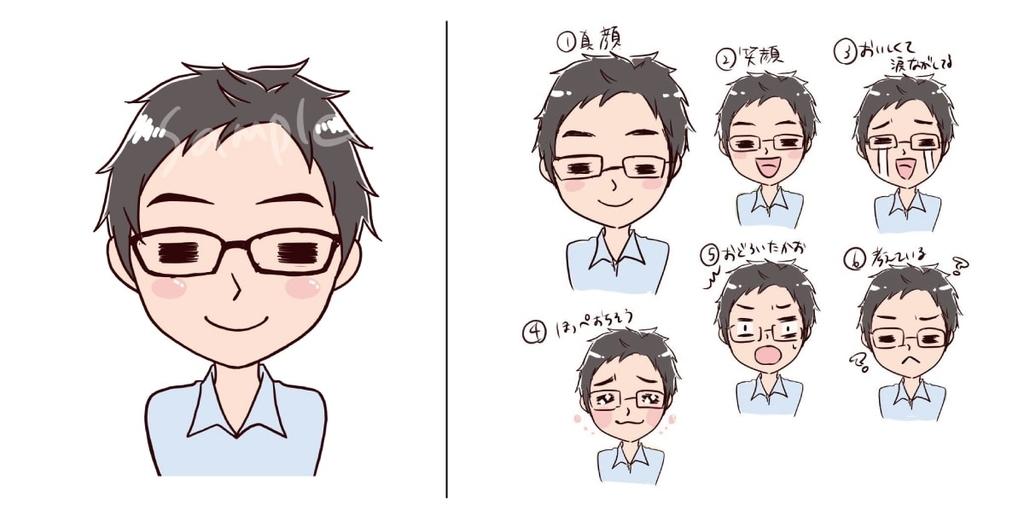 f:id:aikimama:20181024061251j:plain
