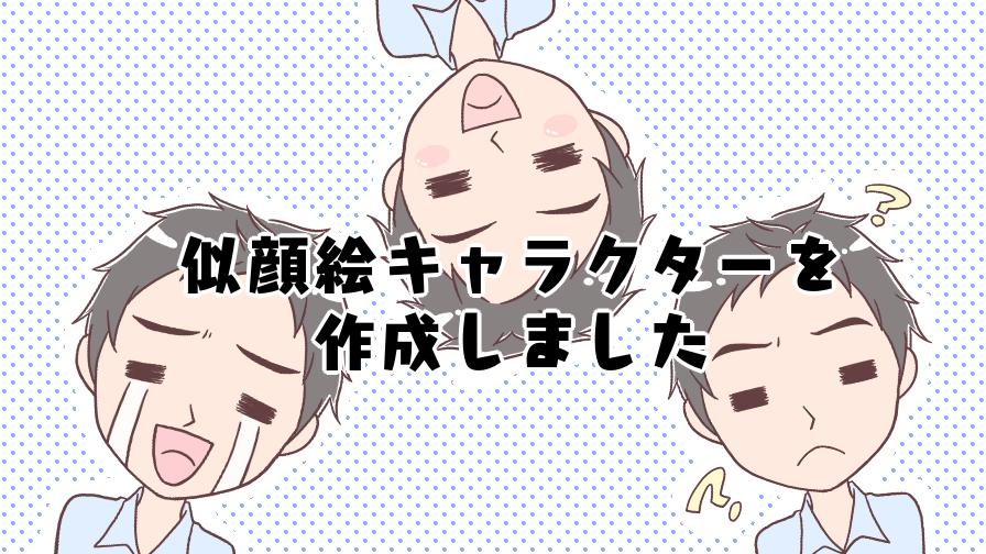 f:id:aikimama:20181024220025p:plain