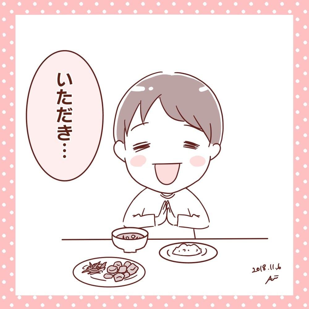 f:id:aikimama:20181115124813j:plain