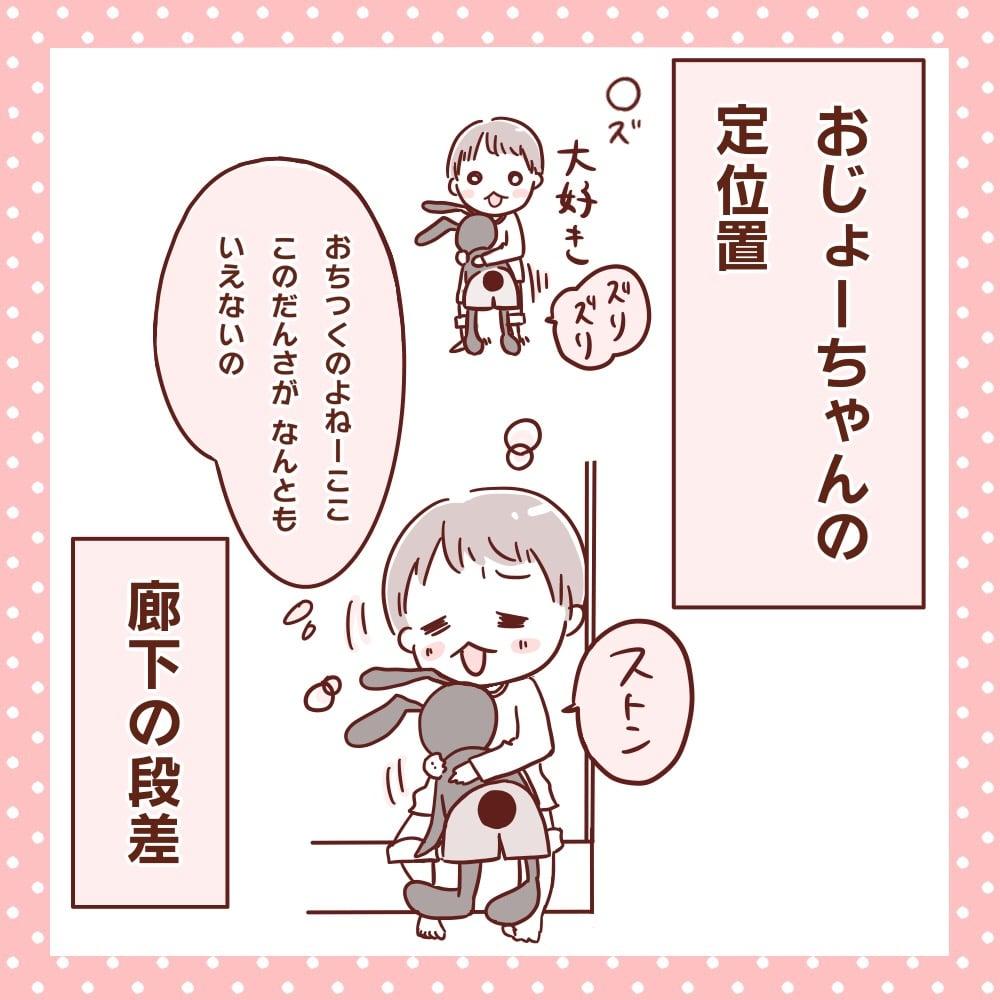 f:id:aikimama:20181115124817j:plain
